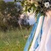 Ocean Shore ribbon bridal bouquet